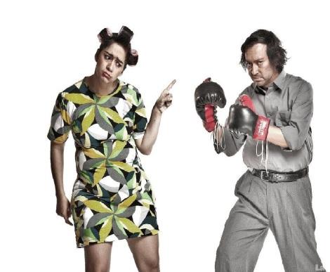 Tres programas de comedia en Ecuador fueron denunciados-SiluetaX-DianeRodriguez